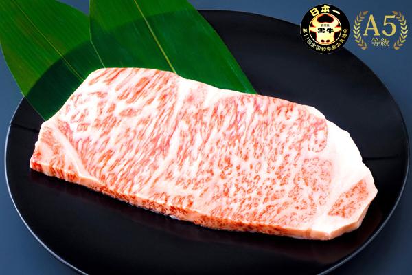 鹿児島黒牛サーロインステーキ200g×1枚[A5等級BMS10以上]