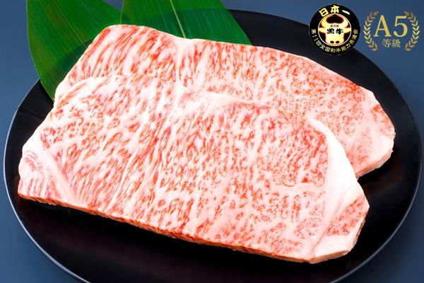 鹿児島黒牛サーロインステーキ200g×2枚[A5等級BMS10以上]