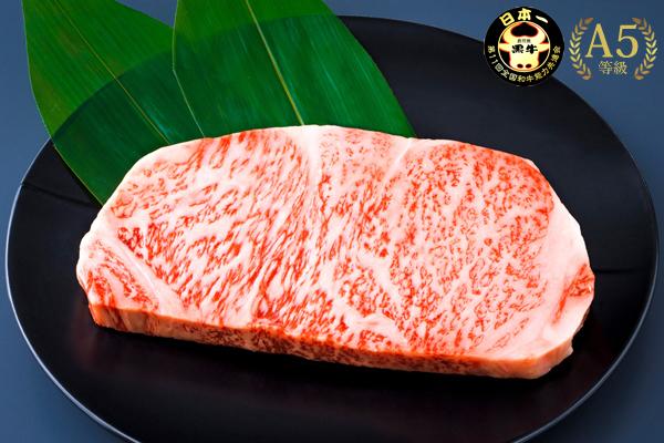 鹿児島黒牛サーロインステーキ300g×1枚[A5等級BMS10以上]