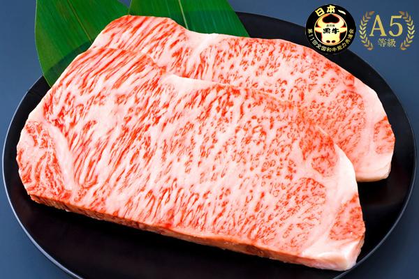 鹿児島黒牛サーロインステーキ300g×2枚[A5等級BMS10以上]