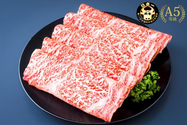 鹿児島黒牛サーロイン焼きしゃぶ300g[A5等級BMS10以上]
