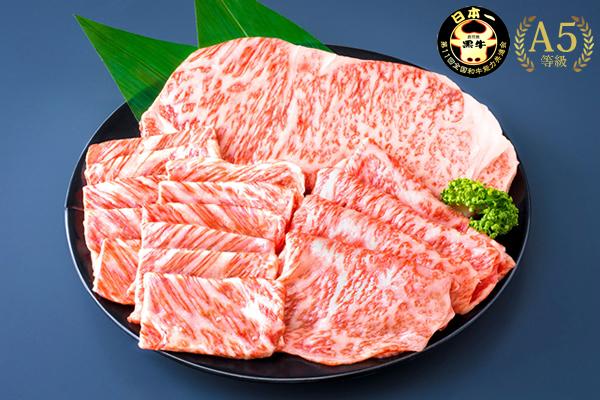 鹿児島黒牛食べ比べセット[A5等級]