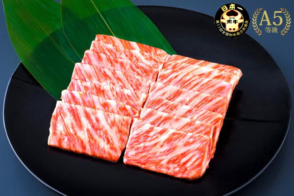 鹿児島黒牛カタロース焼肉用300g[A5等級BMS10以上]