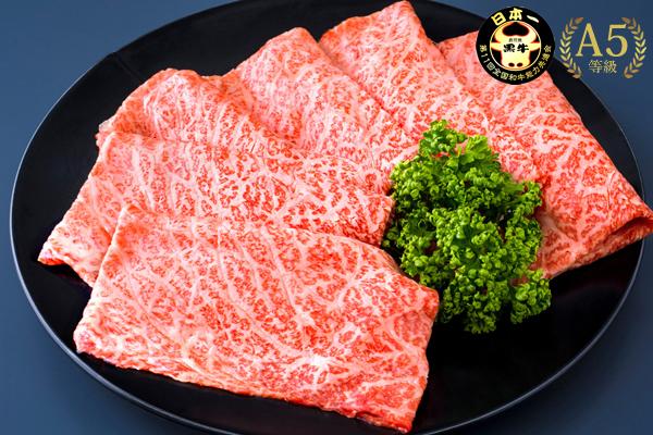 鹿児島黒牛モモスライス300g