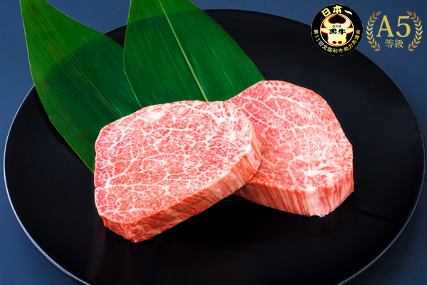 鹿児島黒牛ヒレステーキ150g×2枚[A5等級BMS10以上]