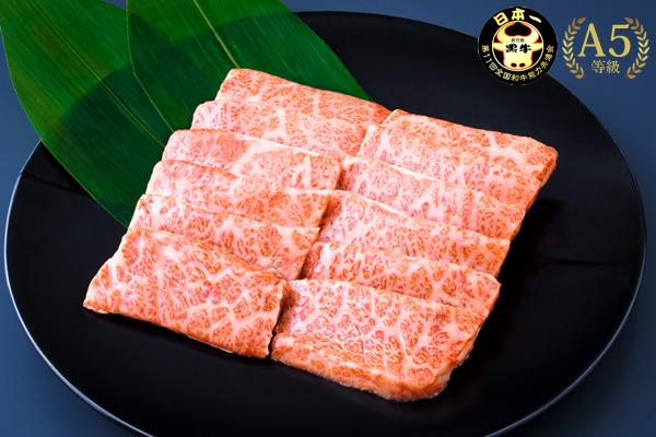 鹿児島黒牛三角バラカルビ焼肉用300g[A5等級BMS10以上]