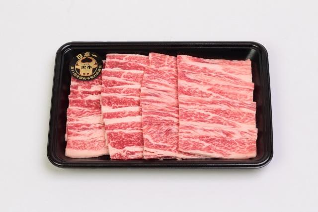 [送料無料]鹿児島黒牛トモバラ焼肉(5等級)300g×2パック