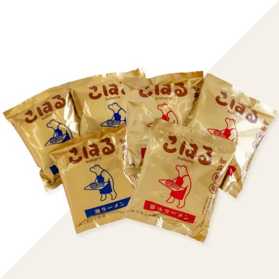 乾麺「こはる」 6食セット(醤油・塩 各3袋入り)