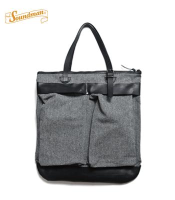 Soundman Rhum Helmet Bag