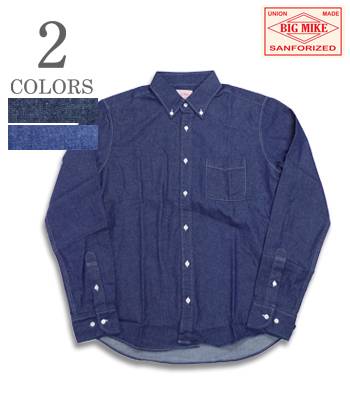 BIG MIKE INDIGO TWILL B.D. SHIRT