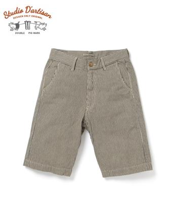 STUDIO D'ARTISAN Railroad Hickory short Pants
