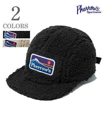 PHERROW'S BOA JET CAP