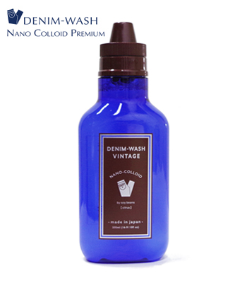 DENIM-WASH PREMIUM