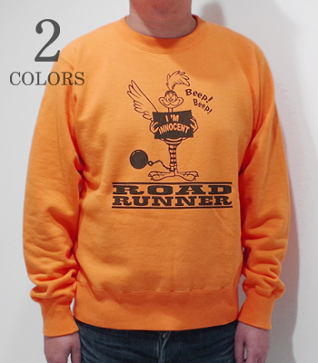 CHESWICK ROAD RUNNER SWEAT