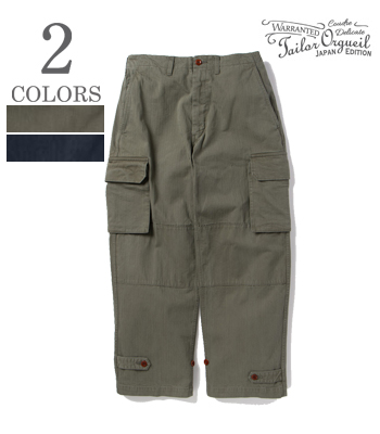 ORGUEIL  French Cargo Pants
