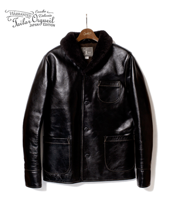 ORGUEIL オルゲイユHorse Leather Car Coat