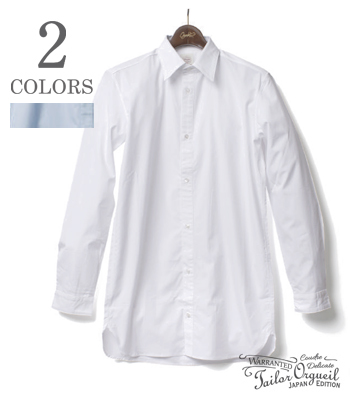 ORGUEIL Broad Dress Shirt
