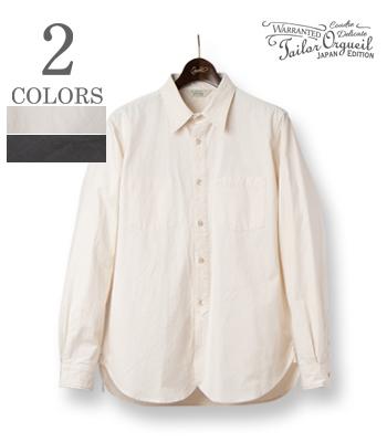ORGUEIL Regular Collar wind shirt