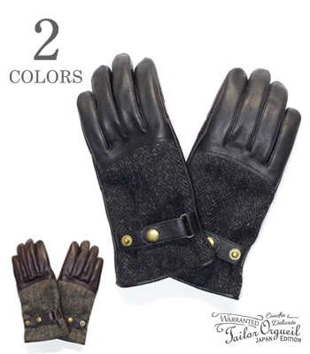 ORGUEIL Long Leather Gloves