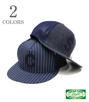 SUGAR CANE Light WORK FABRIC BASEBALL CAP