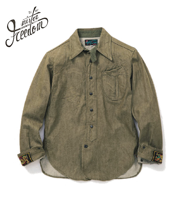 MFSC 10oz. GB DENIM CPO SHIRT