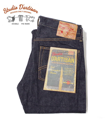 STUDIO D'ARTISAN REGULAR STRAIGHT