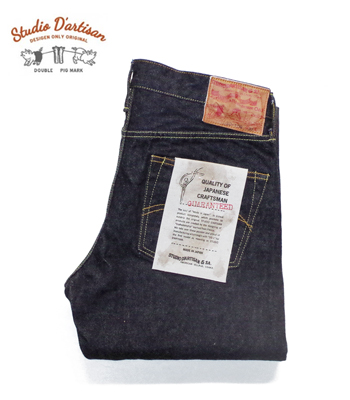 STUDIO D'ARTISAN RELAXED TAPERED JEANS
