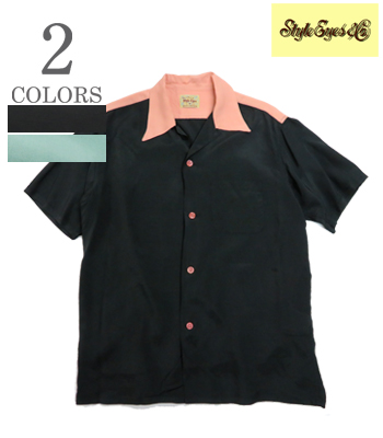 STYLE EYES TWO-TONE RAYON BOWLING SHIRTS