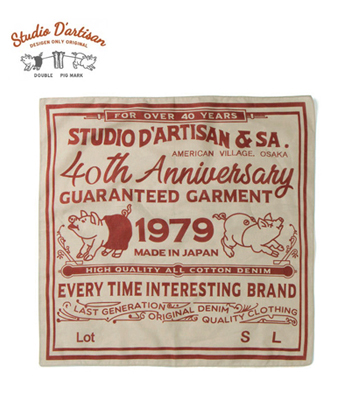 STUDIO D'ARTISAN 40th BANDANNA