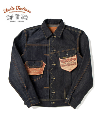 STUDIO D'ARTISAN 40th SUVIN GOLD CRAZY DENIM JACKET
