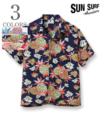 SUN SURF PINEAPPLE