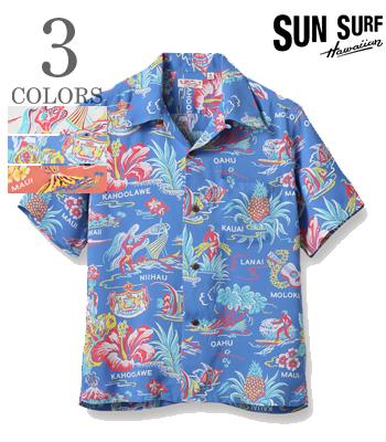 SUN SURF EMPYREAL GIFT FROM HAWAII