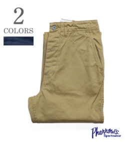 PHERROW'S M-41 ARMY TROUSERS