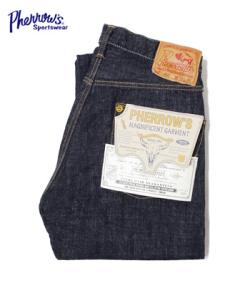 オリジナルストレートジーンズ