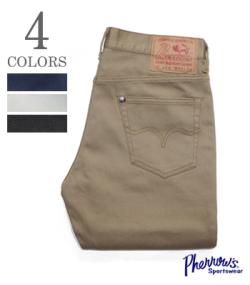 PHERROW'S PIQUE PANTS