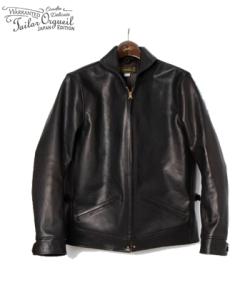 ORGUEIL Horsehide Zipper Cossack Jacket
