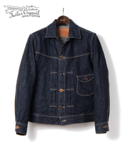 ORGUEIL Denim Jacket