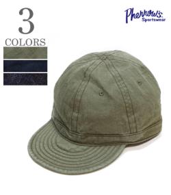 PHERROW'S DENIM HERRINGBONE WORK CAP