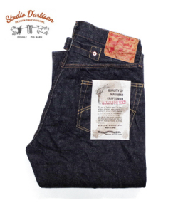 STUDIO D'ARTISAN LOOSE STRAIGHT