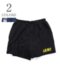 DEAD STOCK TRAINING SHORTS