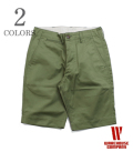 WAREHOUSE CHINO SHORTS