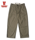 WAREHOUSE MILITARY PANTS