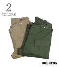 HOUSTON USMC HBT MONKEY PANTS