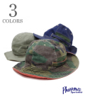 PHERROW'S U.S.ARMY SUN HAT