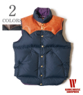 WAREHOUSE NYLON DOWN VEST