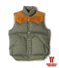 WAREHOUSE HERRINGBONE DOWN VEST