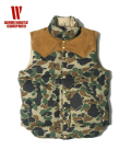 WAREHOUSE CAMOUFLAGE DOWN VEST