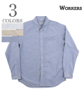 WORKERS Modified Button Down Shirt