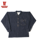 WAREHOUSE CLOSED FRONT JUMPER