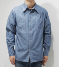 CUSHMAN MARINE NATIONALE CHAMBRAY SHIRT